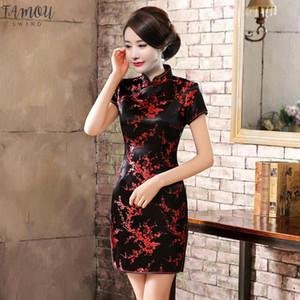 Más tamaño Mini Cheongsam nueva llegada Vintage estilo chino mujeres satén Qipao primavera Sexy vestido de fiesta Mujer Vestidos S-6XL