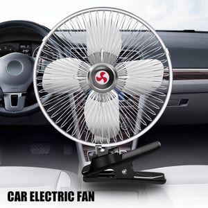 Ventilateur électrique de voiture avec double tête 12V 24V Van petit camion à l'intérieur de la réfrigération puissant grand vent