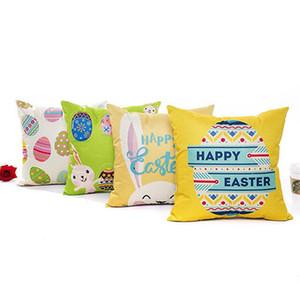 Venta al por mayor de una cara de impresión 45 * 45cm Festival de huevo de Pascua de almohada del sofá decoración personalizada almohada Cafetería almohada cubierta DH0833 T03