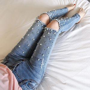 2017 New Spring Female Diamond Jeans Beaded Jeans Fashion Hole Slim Skinny Denim Pants S675