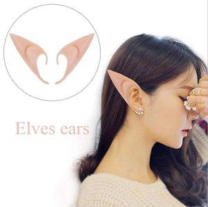 Люминесцентные уха Halloween Fairy Cosplay аксессуары партии Vampire Cosplay маска для Latex Soft Ложный уха 10см и 12см LXL554-1