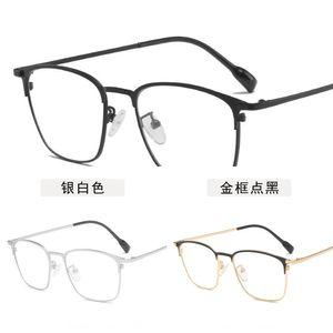 2020 fashion frame Business Men's plain glasses kick-off metal stainless steel glasses frame