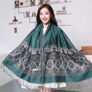 2019 новый стиль осень и зима национальный ветер шаль дамы жаккардовые кисточкой шарф толстый длинный шарф шарф женский кондиционер