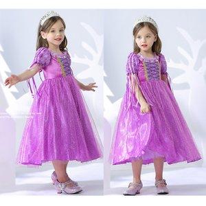 Fancy Baby Girls Dress Halloween Cosplay Costumes Aurora Princess Dresses Rapunzel Party Dress Up Sleeping Beauty Kids Clothes