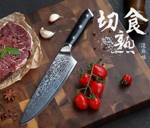 Luxo VG-10 Damasco Cozinha Japonesa Facas de cozinha de Sushi faca de carne afiada faca vegetal 8 polegada G10 lidar com faca chef