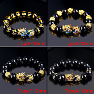 Pulsera de cambio de color del estado de ánimo Feng Shui chino Pixiu Mantra Pulsera de cuentas de 12 mm Lucky Amulet Jewelry Unisex