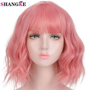 SHANGKE Short Natural Wave Wigs Synthetic Hair with Neat Bangs for Black Women Pink Brown Blue Purple 25 Colors for Choose