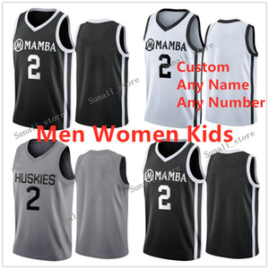 Custom Black Bianco Grigio # 2 Mamba Gianna Gigi Bryant High School College Basket Blay Jersey Men Youth Kids Donne Personalizza qualsiasi nome qualsiasi numero