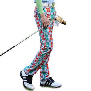 Everio Yüksek Kaliteli Orta İnce Erkek Golf Pantolon Erkek Hızlı kuruyan Giyim Düz Gevşek Spor Ekose Pantolon / gündelik Tenis Pantolon
