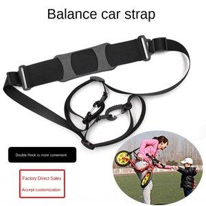 Balance car children bicycle adjustable Bicycle shoulder scooter shoulder strap nylon multi-function storage back strap