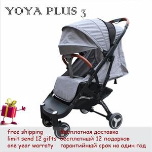 YOYAPLUS 3 2019 yoya además cochecito, la entrega gratuita de 12 regalos, menor precio de fábrica para la primera venta, el más nuevo diseño de Yoya plus 2019 LY191205