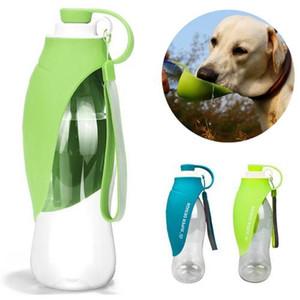 스포츠 휴대용 애완 동물 강아지 물 병 Expandable 실리콘 여행 개 그릇 야외 애완 동물 음료를 마시는 강아지 고양이에 대 한 650ML A001