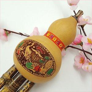 Handgemachte chinesische traditionelle Hulusi schwarzer Bambus Gourd Cucurbit Flöte Menschen Musikinstrument Schlüssel C für Anfänger