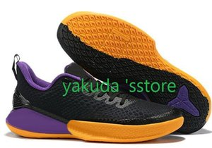 Mamba Fokus EP Low-Basketball-Schuhe Sportartikel 2020 Basketball-Schuhe für Verkauf, yakuda Speicher, Signature Schuh immer Mamba Jings