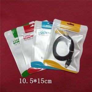 Self Seal Packaging Bag Universal Used for USB Cable Wire Charger High Quality