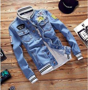 MA-10 Herren Denim Jacke Modedesigner Jacke Luxuy Marke dünnes Motorrad-verursachende Mens Denim Coats Hip Hop Vintage Style Jean Coat