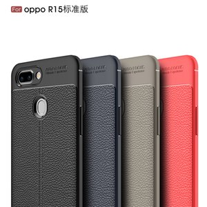 OPPO R15 Standard Edition affari modello litchi morbido modello di TPU fashion business completa copertura all-inclusive telefono anti-caduta
