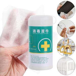 New 100pcs 75% Álcool Wet Wipe anti-séptico eficaz Esterilização Limpeza Wet Limpe Limpe Skin Care Lavagem