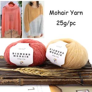 25g mohair yarn cheap knitting yarn crochet baby wool yarn for knitting sweater socks 166m 0.9mm