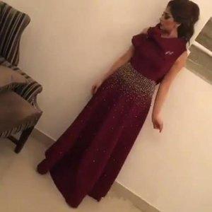 2019 New Prom robes vin rouge décolleté asymétrique perlé une ligne princesse jupe étage longueur robes de soirée avec noeud papillon