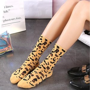 5 Pairs Korean Style Cotton Women Socks Winter Autumn Warm Female Cute Socks Fashion Leopard Designed School Students AE0021