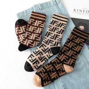 Rue Hip Hop Moyen Tube Socks Second Bar Double F Jacquard Tide Chaussettes Tout coton Pile Pile Socks2020319