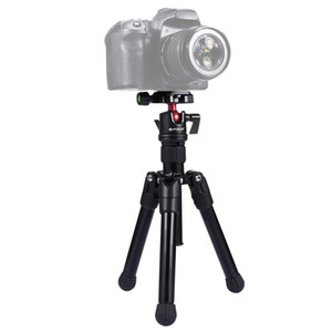 PULUZ Pocket Mini Microspur Photos Magnesium Alloy Tripod Mount with 360 Degree Ball Head for DSLR & Digital Camera, Adjustable Height: 2