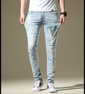 Men's Designer Jeans Fashion Denim Trousers with Drill Slim-fit Brand Zipper Fly Jeans Ripped Light Blue Pants 2020 New Arrival Size 28-38