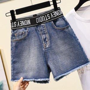Shorts di grandi dimensioni pantaloni caldi di estate nuovi elastiche della vita elastica sciolti shorts in denim di lana di grasso MM internet popolari hot pants gamba larga