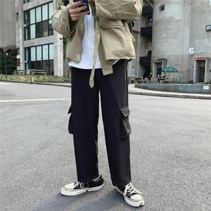 Мужские Полос Японская Осень Тонкая Тонкая Комбинезон Корейский Стиль Падение Чувство Широкие Ноги Повседневные Брюки Мода Свободные Прямые Лодыжки Мужчины