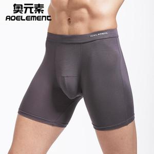 패션 편안한 긴 다리 짧은 다리 남성 복서 팬티 남성 속옷 남자 속옷 섹시한 복서 팬티 팬티 볼록 파우치
