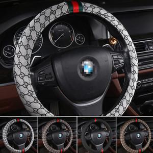 roda de cobertura para carro auto direção do carro roda tampa de direção quatro estações personalidade universal antiderrapante suor absorvente