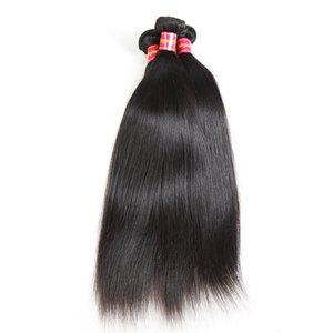 Straight Hair Bundles Brazilian Human Hair Weaving Natural Color Ali Queen Hair Products Weave Bundles