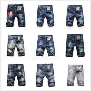 dsquared2 jeans dsq d2 mens jeans courts trous droites jeans serrés casual jean été bleu coton Night club pantalons hommes de style loisirs vente chaude DHJ1
