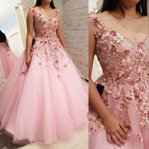 Hot Sexy Pink Quinceanera Dresses Rose Petal Hand Made Flowers Ball Gown Off Shoulder Floor Length Arabic Dubai Style For Party Prom Gowns