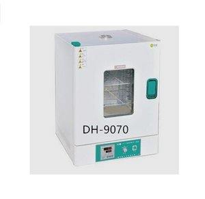DH-9070 Precision Blast Type Drying Oven , Lab Drying Oven , Industrial Drying Oven Best Quality FREE SHIPPING
