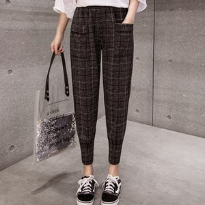 DONAMOL Artı boyutu Casual Kadınlar pantolon Yan Çizgili Patchwork İpli Elastik-Bel Gevşek Sweatpants Kadın Kış Sıcak Pantolon