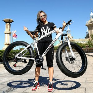 Factory Wholesale 26-Inch Snowmobile 4.0 Fat Tire Variable Speed Mountain Bike Cross-Country ATV Custom Gift