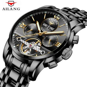AILANG Men Watches Male Top Brand Luxury Automatic Mechanical Watch Men Waterproof Full Steel Business Watch Relogio Masculino