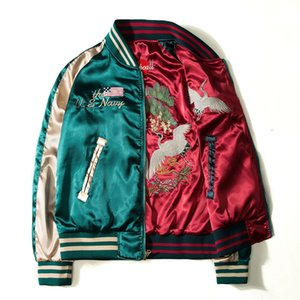 Designer Japão Yokosuka Bordado KANYE Jaqueta Homens Mulheres Moda Vintage Uniforme De Beisebol Ambos Os Lados Vestir Casacos Bomber Oeste