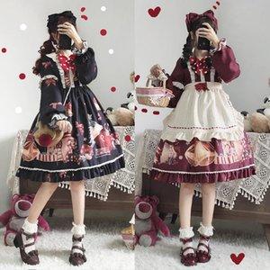 El diseño original auténtica nueva chica suave japonesa partido Lolita vestido de Navidad OP diaria completa