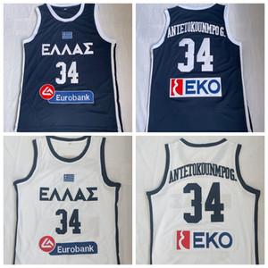2019 그리스의 야 니스 안데 토 쿤보 뉴저지 그리스 농구 국가 대표팀 유니폼 (34) # 2019 농구 월드컵 HELLAS 블루 스티치 셔츠