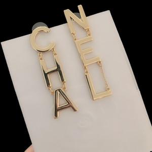 Más nuevas señoras de metal de cobre de la vendimia de oro gota pendientes para las mujeres de chicas Sello larga carta