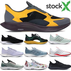 2020 norther 02 lacets de chaussures, pas à vendre, s'il vous plaît DonT passer la commande avant Contactez-nous vous remercions