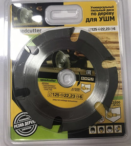 Металлокерамические шесть зуб деревообрабатывающего режущее лезвие 125 * 22мм пильный диск BS061-23