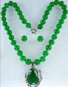"""ювелирные изделия 0 мм благороднейший зеленый нефрит ожерелье кулон серьги набор 18"""""""