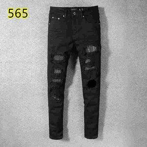 2020 di alta qualità 039 Amiri Jeans famosi del progettista di marca dei jeans degli uomini della via di modo jeans da uomo usura biker uomo ansima