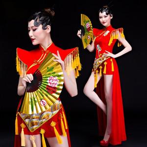 Traditionelles Volk und ethnische Tanzkleidung Nationaltanz China Fan Yongo alte chinesisches Volk Kleidung FF1984