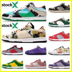 Zapatos corrientes ocasionales de calidad superior 2020 Hombres Mujeres leche Dunk SBChunky Dunky Helado Travis Scotts deportes al aire libre Caminar zapatillas SIZE36-45
