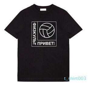 World Cup Russian Print Mens Short Sleeved T-shirt Gosh Rub Women Cutton Casual Fashion Tshirt Lovers Crew Neck Tees+652 t03